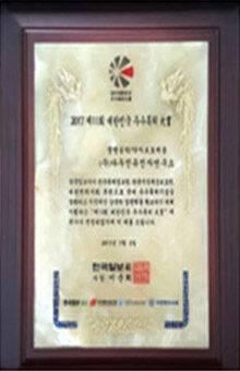 awards1-1.jpg