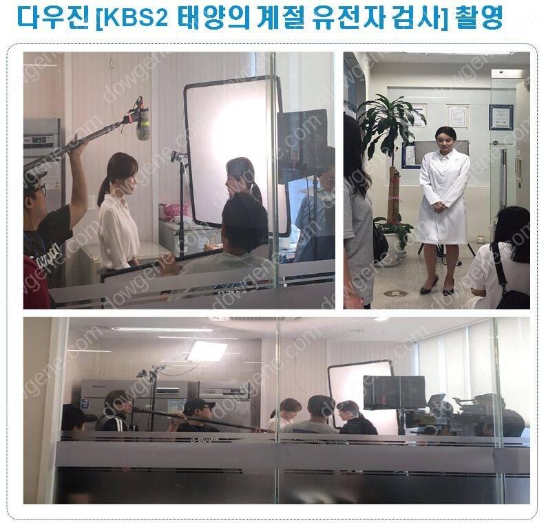 [KBS2 태양의 계절 ] 드리마 방송촬영