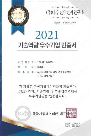 3553763335_SzGD48EI_2021_EAB8B0EC88A0EC97ADEB9F89EC9DB8ECA69DEC849C.jpg