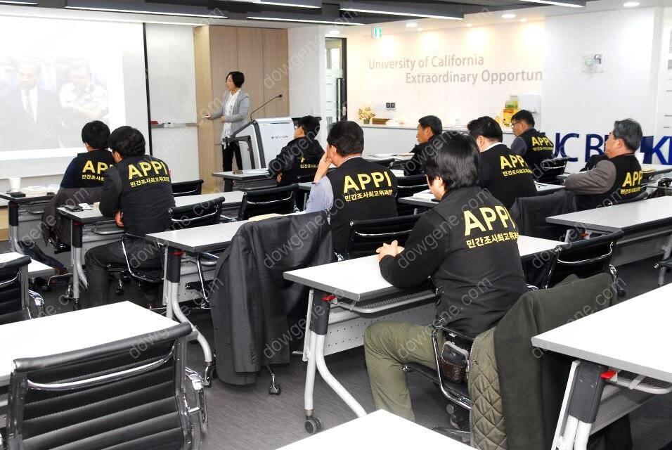 민간조사 아카데미(APPI) 유전자 검사 및 분석 강의