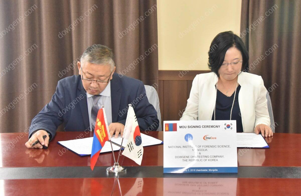 (주)다우진유전자연구소 몽골 국립과학수사 연구소와 기술협약 MOU 체결