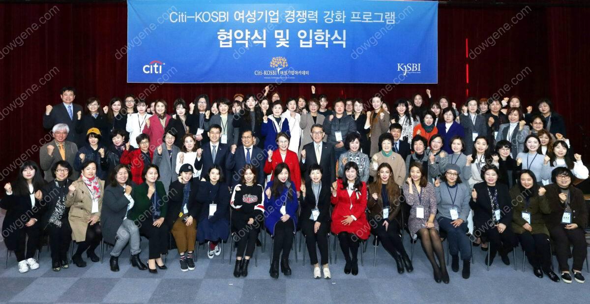서울여자대학교 협약 체결